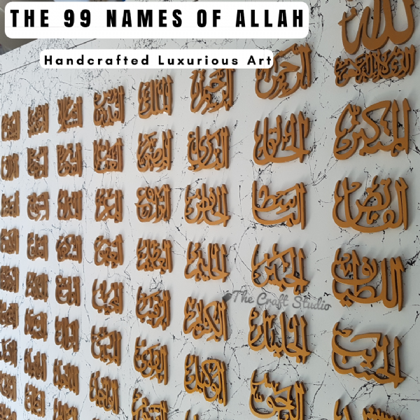 The Blessed 99 Names of Allah Islamic Wall Art